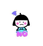 おかっぱちゃんSTAMP(個別スタンプ:06)