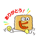 ビッグカツスタンプ2(個別スタンプ:01)
