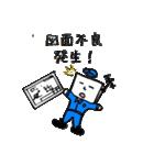 機械設計メモ×さしみアタック(個別スタンプ:01)