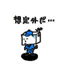機械設計メモ×さしみアタック(個別スタンプ:02)