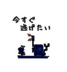 機械設計メモ×さしみアタック(個別スタンプ:03)