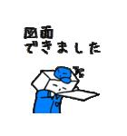 機械設計メモ×さしみアタック(個別スタンプ:05)