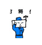 機械設計メモ×さしみアタック(個別スタンプ:06)