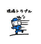 機械設計メモ×さしみアタック(個別スタンプ:07)