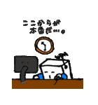 機械設計メモ×さしみアタック(個別スタンプ:09)