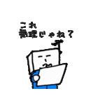 機械設計メモ×さしみアタック(個別スタンプ:10)