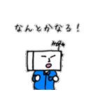 機械設計メモ×さしみアタック(個別スタンプ:11)
