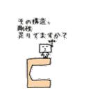 機械設計メモ×さしみアタック(個別スタンプ:12)