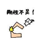機械設計メモ×さしみアタック(個別スタンプ:13)