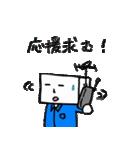 機械設計メモ×さしみアタック(個別スタンプ:15)