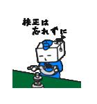 機械設計メモ×さしみアタック(個別スタンプ:16)