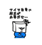 機械設計メモ×さしみアタック(個別スタンプ:17)