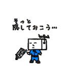 機械設計メモ×さしみアタック(個別スタンプ:18)