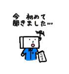 機械設計メモ×さしみアタック(個別スタンプ:20)