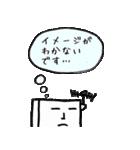 機械設計メモ×さしみアタック(個別スタンプ:21)