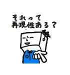 機械設計メモ×さしみアタック(個別スタンプ:22)