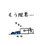 機械設計メモ×さしみアタック(個別スタンプ:24)