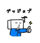 機械設計メモ×さしみアタック(個別スタンプ:25)