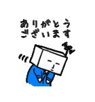 機械設計メモ×さしみアタック(個別スタンプ:26)
