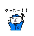 機械設計メモ×さしみアタック(個別スタンプ:28)