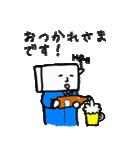 機械設計メモ×さしみアタック(個別スタンプ:30)
