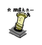 機械設計メモ×さしみアタック(個別スタンプ:31)