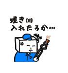 機械設計メモ×さしみアタック(個別スタンプ:33)