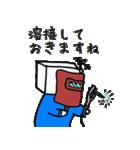 機械設計メモ×さしみアタック(個別スタンプ:34)