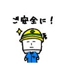 機械設計メモ×さしみアタック(個別スタンプ:35)