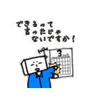 機械設計メモ×さしみアタック(個別スタンプ:37)