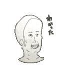 我がおじさま(個別スタンプ:03)