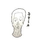 我がおじさま(個別スタンプ:04)
