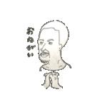 我がおじさま(個別スタンプ:05)