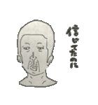 我がおじさま(個別スタンプ:09)