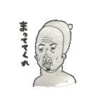 我がおじさま(個別スタンプ:27)