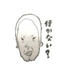 我がおじさま(個別スタンプ:30)