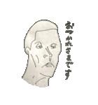 我がおじさま(個別スタンプ:40)