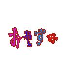 からふるボーン(個別スタンプ:02)