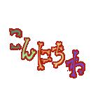 からふるボーン(個別スタンプ:03)