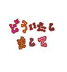 からふるボーン(個別スタンプ:07)