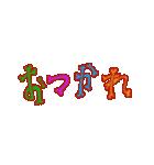 からふるボーン(個別スタンプ:08)