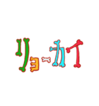 からふるボーン(個別スタンプ:09)