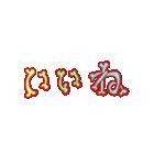 からふるボーン(個別スタンプ:11)