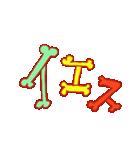 からふるボーン(個別スタンプ:14)