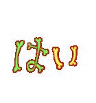 からふるボーン(個別スタンプ:18)