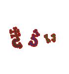 からふるボーン(個別スタンプ:22)