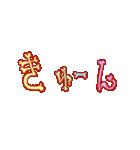 からふるボーン(個別スタンプ:24)