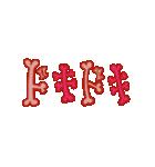 からふるボーン(個別スタンプ:25)