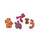 からふるボーン(個別スタンプ:26)