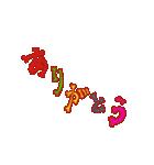 からふるボーン(個別スタンプ:27)